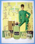 Click to view larger image of 1968 Jade East with Woman in Green (Image1)