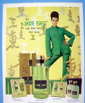 Click to view larger image of 1968 Jade East with Woman in Green (Image2)