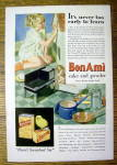 Click to view larger image of 1931 Bon Ami with Girl Cleaning Doll House (Image2)