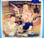 Click to view larger image of 1951 Pabst Blue Ribbon Beer w/Bill Goodwin & Harry Zell (Image2)