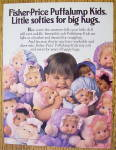 Click to view larger image of 1992 Fisher Price Puffalump Kids with Little Girl (Image2)