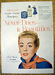 1955 Lustre-Creme Shampoo with Lana Turner