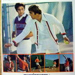 Click to view larger image of 1973 Munsingwear with Football's Don Meredith (Image2)