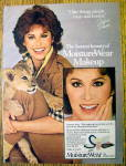 1983 Cover Girl with Stefanie Powers & Little Tiger Cub