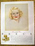Vintage Ad: 1954 Breck with a Breck Bride