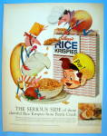 Click to view larger image of 1958 Kellogg's Variety Pack with Snap, Crackle & Pop (Image2)