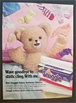 1986  Snuggle  Fabric  Softener  Sheets