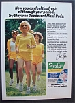 1981 Stayfree  Feminine  Napkins w/ Cathy  Rigby