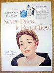 Vintage Ad: 1955 Lustre-Creme Shampoo with Jane Wyman