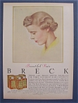 1956 Breck Shampoo w/Brown Haired Woman's Side View