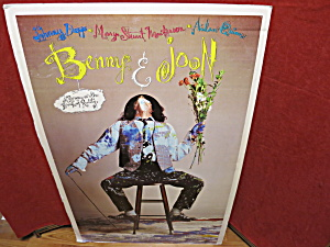 Benny and Joon movie poster 1993 on board Johnny Depp (Image1)