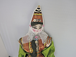 Foreign Cloth Doll Spun Cotton Face Hands Shoes ornate (Image1)
