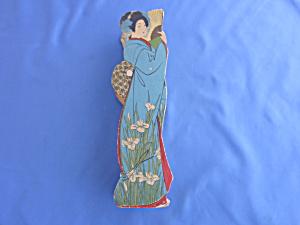 Vintage Lithograph Japanese Geisha Girl Hand Fan Box  (Image1)