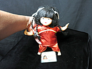 Cosmos Doll Tai Ying 1985 With Identity Card 9 Inch