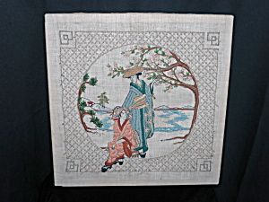 Japanese Crewel Embroidered On Linen