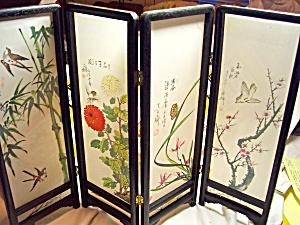 Chinese Scene Silk Screen Mini Folding Panel  (Image1)