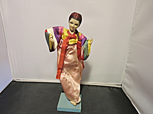 Oriental Doll Original Cloth Painted Face 1960s