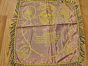 U.S. Maritime Service Mother pillow cover 1940s (Image1)