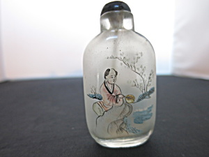 Chinese Snuff Bottle Reverse Painted Satin Glass cased (Image1)