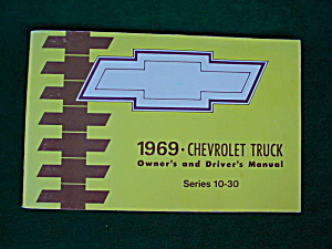 1969 Chevy Truck Owner's & Driver's Manual (Image1)