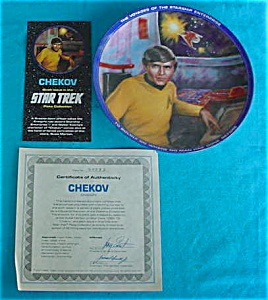 Star Trek Chekov Collector Plate w/Box (Image1)