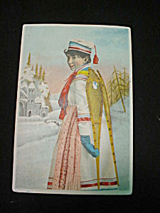 Eclipse Installment Co. Akron, O. Trade Card