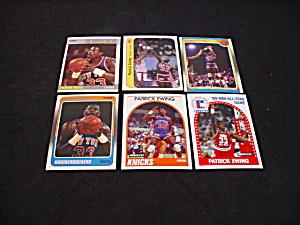 Patrick Ewing Basketball Cards (Image1)