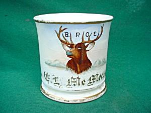 Early, BPOE Elks Shaving Mug (Image1)