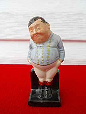 Royal Doulton Fat Boy Figurine (Image1)