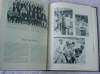 Click to view larger image of 1967 MIT Yearbook/Annual w/ MIT Humor Monthly (Image2)