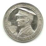 Click here to enlarge image and see more about item cb49: Byrd Antarctic Expedition Commemorative Token