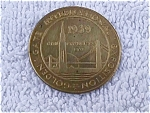Click here to enlarge image and see more about item cir9: 1939 San Francisco Exposition Token/Coin