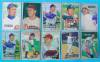 Click to view larger image of 1951 Bowman Baseball Card Collection (Image2)