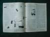 Click to view larger image of Lloyd E. Jones The Bat 1949 Magic Magazines (Image2)