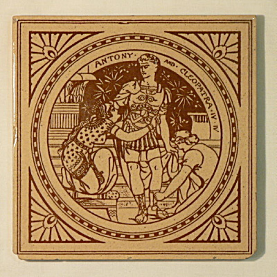 Antony & Cleopatra (Act IV) - Shakespeare Antique Tile (Image1)