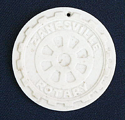 Zanesville Rotary Tile Medallion by Mosaic (Image1)