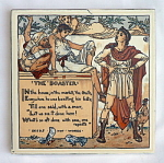 Click here to enlarge image and see more about item 1118: American Encaustic Nursery Rhyme Tile - Boaster