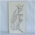 Click to view larger image of Pomona California signed vintage tile (Image1)
