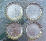 Click here to enlarge image and see more about item T1767: WMF Silver Plate Nut Dishes