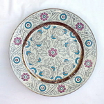 Click to view larger image of Polychrome Lustre Antique Plate (Image1)