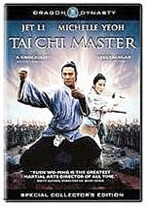 Tai Chi Master. DVD. Spcial Collector's Edition. (Image1)