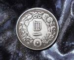 Click to view larger image of Japanese Silver Yen Coin circa late 19th. or early 20th. century. (Image2)
