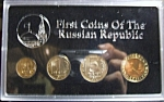 Click here to enlarge image and see more about item 032508005: First Coins Of The Russian Republic 1991
