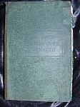 Click here to enlarge image and see more about item 082608008: Wild Life the World Over. 1947 HC illustrated.