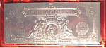 Click here to enlarge image and see more about item 092007006: 2000 Silver Certificate $2 Certified Authentic