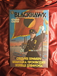 Blackhawk Book 2 comic book.