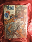 Doom Patrol #31 comic book.