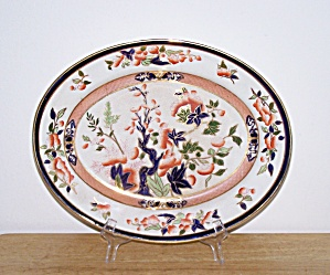 INDIAN TREE SMALL PLATTER (Image1)