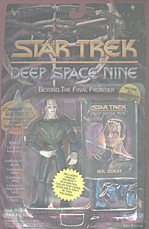 Commander Gul Dukat, Deep Space Nine