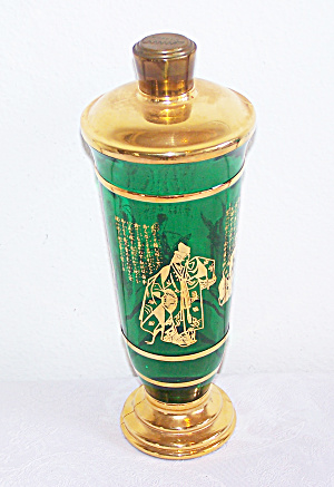 Green Glass Gold Trim Bottle